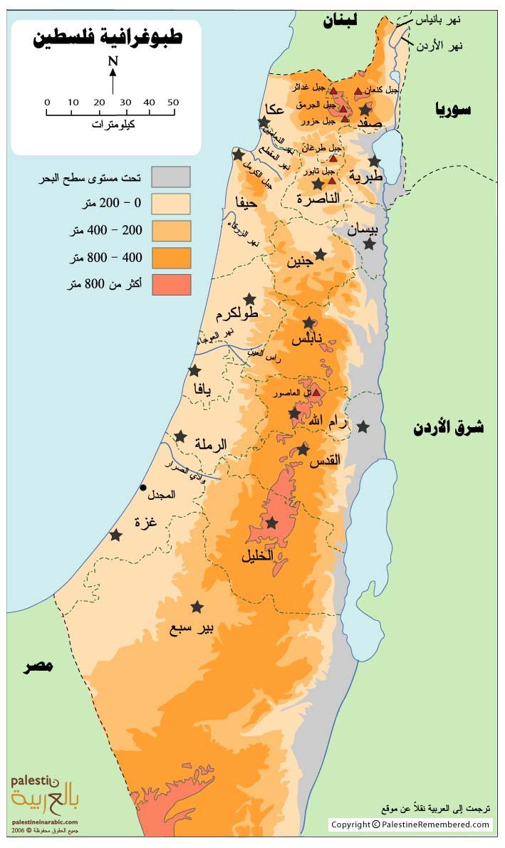 الاحتلال بتركيع ستفشل تحقيقه قيادة Topography_of_Palestine.jpg