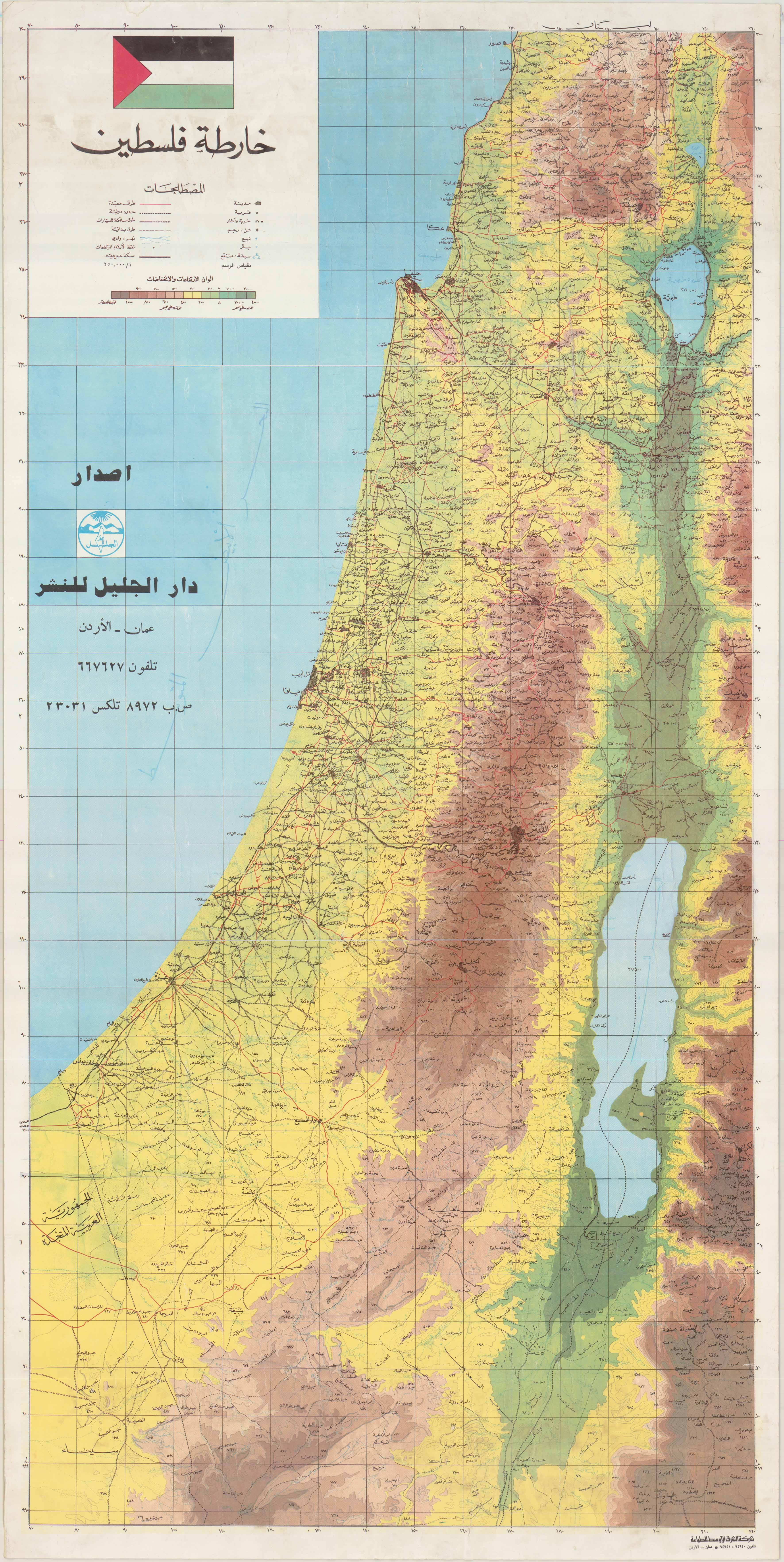 خريطة فلسطين مفصلة بكافة القرى